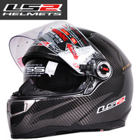 2013 NEW Top ls2 double lenses full face motorcycle carbon fiber helmet helmets<NO.1>
