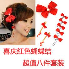 Bride bow piece set marriage decoration accessories set red hair accessory hair accessory
