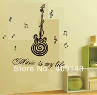 Guitar Music is my life note Removable Wall Stickers Art quote Decoration Decals Family Room Decor