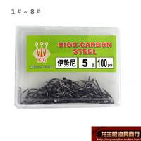 Free shipping Hook bulk boxed fishhook    1#    3#  4#  5#  6#  7#  8#  9#  10#  11#  12#