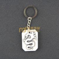 12pcs Travel Souvenir South Africa Jewelry Bone Keychain Creative Lucky Yak Keyring Dragon K0480