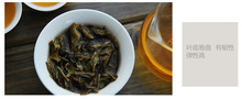Free package mail raw pu erh tea tea born south waxy hill 2012 loaves of bread