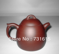 The unique shape of the Yixing teapot, priced at $32, free delivery.