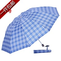 3309e  stsrhc  folding plaid  manual supercorp   umbrella Free shipping