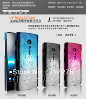 New 2013,Imak Raindrop clear case For Sony LT28i Xperia ion LT28h, with free screen protector,Free shipping