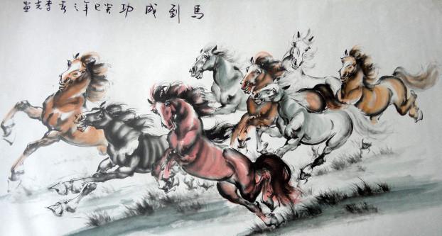 Feliz Año del Caballo de Madera ORIENTAL-font-b-ASIAN-b-font-ART-CHINESE-font-b-WATERCOLOR-b-font-font-b-PAINTING