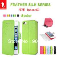 Free Shipping Quality products DER leather skin cover case for Apple Iphone 5C Wholesale
