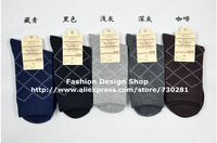 2013 New 1lot=10paris Good quality brand men's autumn -summer socks men free ship FY008