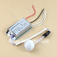 IR Infrared Module Body Sensor Intelligent Light Lamps Motion Sensing Switch New