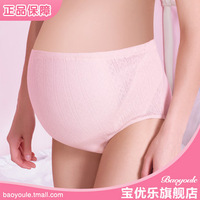 Free shipping Breathable maternity shorts 100% cotton adjustable