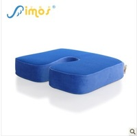 Slow rebound memory foam male seatpad 8cm magnetic therapy cushion