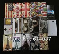 For Sample Hard Plastic Flag CD Tape Cassette Skull haha Cell Phone Back Case Cover For Sony Xperia Miro st23i