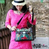 New Designer Embroidery Shoulder Bag/Handbag Full Embroidery Tote Bag File Case Money Tree