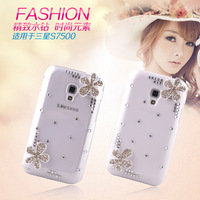 For samsung   gt-s7500  for SAMSUNG   gts7500 phone case mobile phone case cell phone gts7500 protective case shell