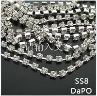 SS8 (rinestone size 2.4-2.5mm) 1440pc  Silver Plated Metal Crystal Rhinestone Cup Chain 5.8 Meters