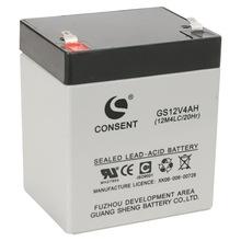 wholesale ups battery