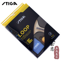Stiga swastika loop 2 table tennis ball finished products Table tennis racket free shipping