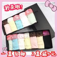 Lovely lace panties trigonometric women's panties 100% cotton panties gift box set week panties