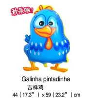 Free shipping 44x59cm10pcs/lot blue chicken helium balloons cartoon balloons galinha pintadinha aluminum foil balloons