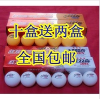 Double happiness table tennis ball  for SAMSUNG   3 planet white yellow 10 box box