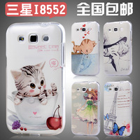 For samsung   i8552 mobile phone case phone case  for SAMSUNG   i8552 protective case shell film