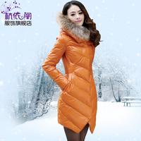ON Sale promotion 2013 winter raccoon fur women's medium-long slim female coat down outerwear  HOT