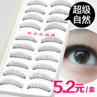 Free shipping Handmade false eyelashes three trees 216 eyelashes cross design short cotton natural nude makeup