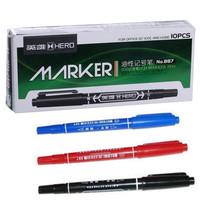 887 small double slider marker pen oil marker solventborne small double slider hook line pen