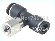 PBF6-M5 tube size 6mm,Thread M5 ,air hose connector,pneumatic fittings,connect tube fittings