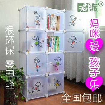 Bookcase bookshelf simple bookcase shelf child bookcase