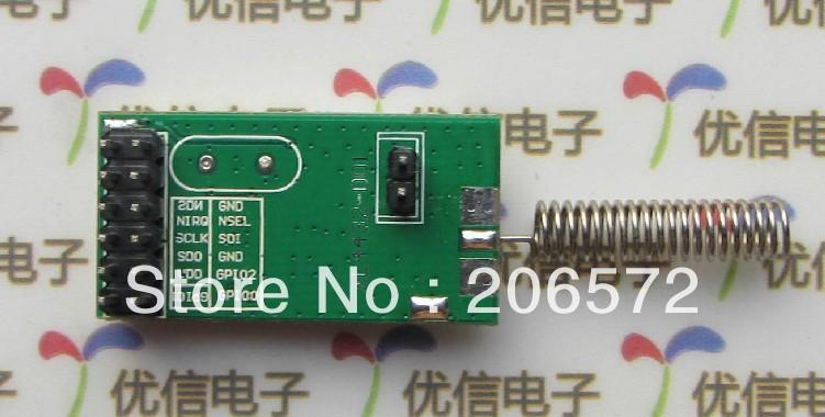 433 мГц 1500 м беспроводной