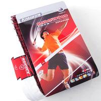 Free shipping Standard badminton net professional badminton net tensile water-resistant sunscreen steel wire