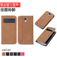 Free Shipping galaxy s4 case leather mega case water dirt shock proof phone case survivor phone cover phone accessories