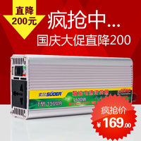 Sol 1500w intelligent power inverter 12v 220v car household converters
