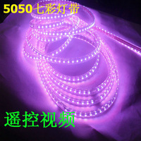 5050 multicolour led strip light strip remote control discoloration lamp outdoor waterproof colorful ktv flash lamp