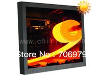 10.4 inch High Birght LCD Monitor