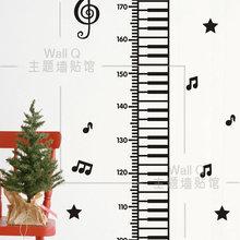 wholesale children music notes