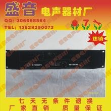 wholesale power amplifier crown