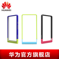 Ultra-thin Bumper Frame for HUAWEI Ascend P6 Multicolour Cell Mobile phone protector Covers Cases