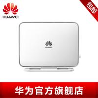 Original HUAWEI  hg532e 300m adsl2 wireless broadband modem router all in one machine
