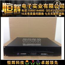 power amplifier crown promotion
