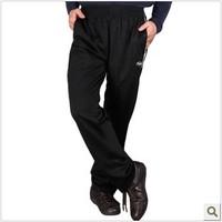 Autumn basketball pants sports trousers Men warm-up pants casual pants loose outdoor training pants