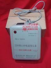 3000w transformer promotion