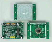 BL-HC-SR501 body infrared sensor module infrared sensor