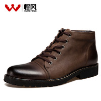 Trend men's boots 2013 fashion boots martin boots high tooling leather boots