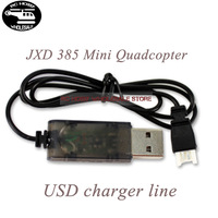 Free Shipping+Wholesale USB Charger Line for JXD385 mini quadcopter rc quadcopter JXD 385 USB line spare parts USB for 385