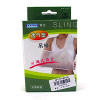 5pcs/lot Ietls breathable type spaghetti strap adjustable medical bandage