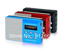 FM radio Sv935 2 audio portable card radio small speaker mp3 player multi function MP3 FM radio