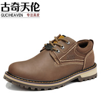 Free shipping 2013 new men's fashion genuine leather shoes casual outdoor leather shoes tooling shoes sewing working shoes 39-44