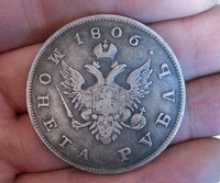 1 ROUBLE 1806 RUSSIA COIN COPY FREE SHIPPING